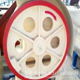 熱いの中国の高品質の顎粉砕機