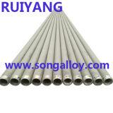 Qualitäts-chinesisches Reformer-Rohr-Gefäß für Verkauf