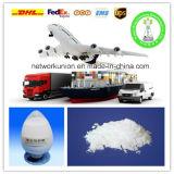99% EPの標準Ursodeoxycholic酸/Udca/Ursodiol CAS: 128-13-2