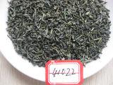 Chunmee Té verde