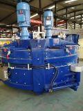 Mélangeur concret planétaire MCX1500 de moteur de double de nouveau produit