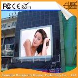 Im Freien farbenreiche P5 SMD2727 LED Bildschirm-Bildschirmanzeige