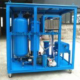3000L/H深いフライヤーのオイルによって使用される料理油フィルター機械(COP-50)