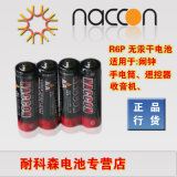 Qualitäts-Primärbatterie der trockenen Batterie-1.5V