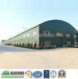 Precast завод стальной структуры, пакгауз, офис