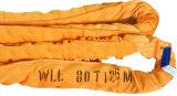 세륨 증명서에 2017 무거운 둥근 새총 80t*8m