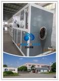PPR máquina de tubos com boa qualidade