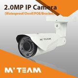 """1/3의 """" 진보적인 검사 CMOS 센서 HD1080p 2 Megapixel IP 사진기"""