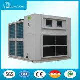 10ton 15ton 15trの屋上のパッケージによって中心にされるエアコン