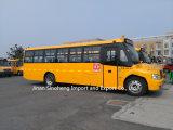Горячий продавая школьный автобус типа Shaolin 35seats 7.3m Amercia