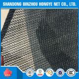 Agfabric 50% Sunblockの陰の布、切られた端の紫外線抵抗力がある陰ファブリックテープ布