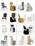 販売のための現代ユニバーサルサテンの椅子カバー