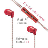 Профессиональный дизайн Ikoson Premium OEM проводные наушники-вкладыши