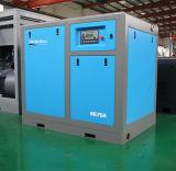세륨 승인되는 55kw 75HP 벨트에 의하여 모는 나사 공기 압축기