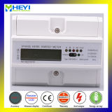 DINの柵エネルギーメートルの電子メートルのスマートな電気メートル
