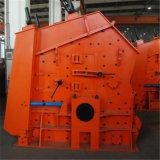 河南Yuhongの低価格のインパクト・クラッシャー機械、建設用機器