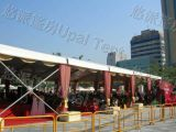 18m Marquee Party Wedding Tent
