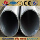Высокопрочные штанга Maraging 250/Maraging C250 стальные круглая/провод штанга/плита/безшовная труба