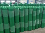 Sin Fisuras de alta presión del cilindro de gas de oxígeno de aluminio