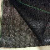 Завод парника защищает сеть тени HDPE или или ткань ветрила тени