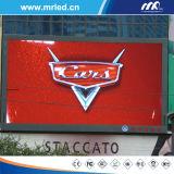 Buena pantalla de visualización a todo color al aire libre de LED de la calidad P8mm (SMD 3535)