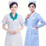Il rifornimento della fabbrica frega le uniformi di professione d'infermiera e medico frega l'uniforme