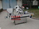 Продавать Factary и высокоскоростная автоматическая машина для прикрепления этикеток круглой бутылки для Eyedrop (MT-300)