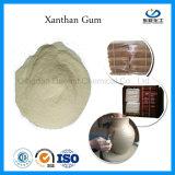 Хорошее качество питания керамики присадки Xanthan Gum