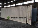 Prefab передвижная законченный дом контейнером для перевозок