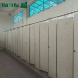 Jialifuの白いスポーツ・センターの湿気の防止のフェノールの洗面所の区分