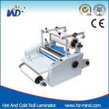 Machine de laminage de film à chaud et à froid professionnel Fabricant professionnel (WD-V370)