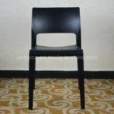 Alta silla plástica al aire libre fuerte del restaurante que empila (SP-UC512)
