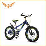 モーター様式の子供のための普及したバランスの自転車