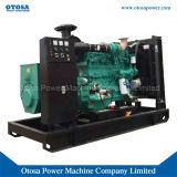 250 ква /200квт электроэнергии Cummins звуконепроницаемых бесшумный дизельный генератор/генераторах с сертификат CE