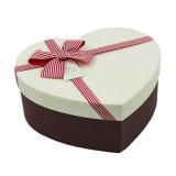 아름다운 심혼 모양 선물 상자