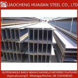 /Prefabricados prefabricados de acero de la luz de almacén de la estructura de bastidor/Viga H