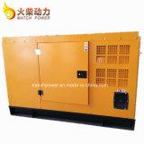 高品質30kwの極度の無声ディーゼル発電機セット防音のGenset