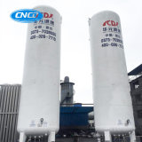圧力容器の縦の酸素窒素のアルゴンの二酸化炭素の貯蔵タンク