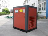 De veranderlijke Compressor van de Lucht van de Schroef van de Waterkoeling van de Snelheid 15kw