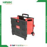Foldable荷物のトロリーカート(HBE-LC-7)