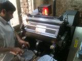 Cartón Ondulado máquina troqueladora para Pakistán Cliente desde 2012