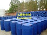 Haute qualité de p-méthyl benzaldéhyde for Organic Syntehsis de colorants et les médicaments