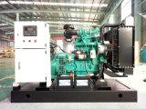 На открытой раме 100квт дизельные генераторы Cummins (6BT5.9-G2) (GDC125*S)