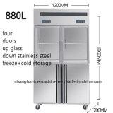 Охладитель 4 дверей коммерчески/замораживатель/холодильник/более холодное оборудование