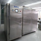 Máquina de refrigeração por vácuo para produtos cozidos