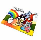 Libro infantile amichevole su ordinazione di stampa di colore completo di Eco