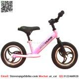 Intergatedのアルミ合金の車輪が付いている子供のバランスのバイク