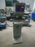 TM-XL langer Stab-Doppelventilkegel-Tinten-Cup-Auflage-Drucker für Verkauf