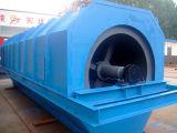 鉱山の石の石の回転式採鉱機械トロンメルのドラム振動スクリーン