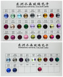 20mm, 25mm, 45mm Round Flat Back Mirror Glass Stones Beads